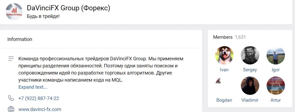 Night Hawk EA Russian social network