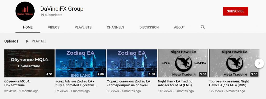 Night Hawk EA presentation