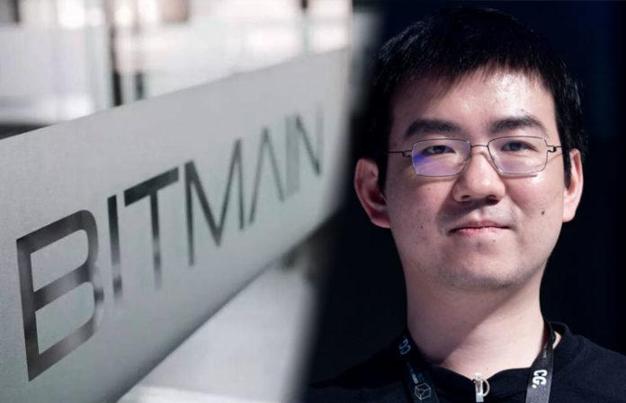Jihan Wu (Bitmain co-founder and co-CEO)
