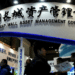 Chinese Watchdog Probes Veteran Bad-Loan Manager for Corruption