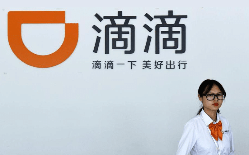 Didi Makes $4.4 Billion in Biggest U.S. Listing of Chinese Firm in Six Years