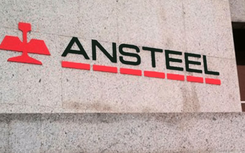 Ansteel Group to Become Third-Biggest Steel Producer After Benxi Merger