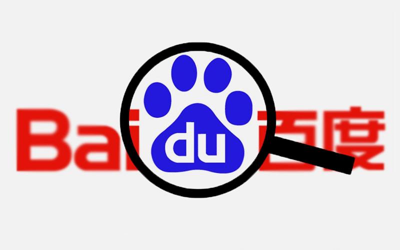 Baidu Pockets $1 Billion From Sustainability Offering Amid Regulatory Uncertainty