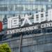BlackRock and HSBC Funds Increased Evergrande Bond Holdings as Liquidity Crisis Took Shape