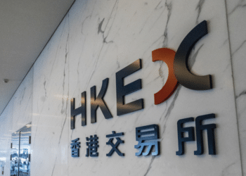 Hong Kong Calls for New Tighter Rules to Allow SPACs Listing